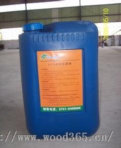 木材防腐剂CCA、ACQ