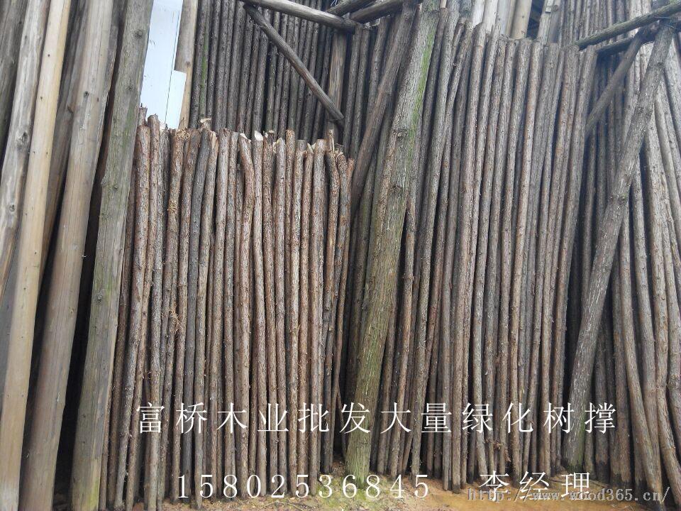 园林绿化树木支撑桩