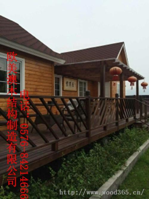 木屋景观价格 木结构别墅建造