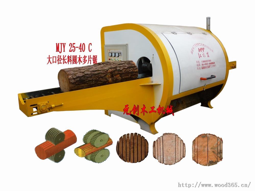 最省柏木的杉木多片锯杨木多片锯材料多片锯钥匙多片锯松木多片锯马圆木皮图片