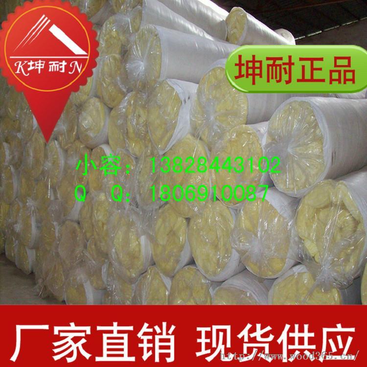 青龙镇玻璃棉板 钢结构保温棉12kg