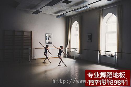 芭蕾舞蹈地胶价格-北京欧式地板有限公司