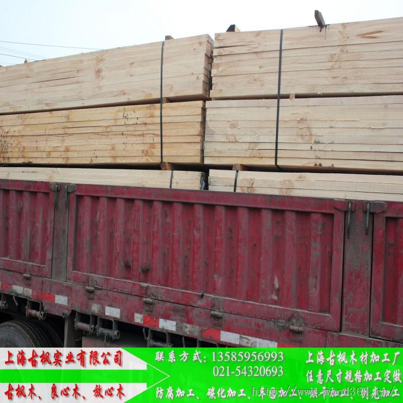 辐射松跳板,直销辐射松木方,上海辐射松厂家-上海古枫