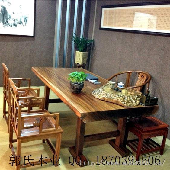 金丝柚木实木大板家具餐桌会议桌办公桌
