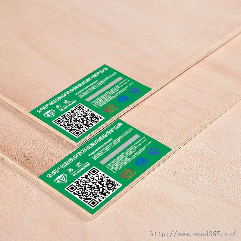 声达木业成立于1997年,专业生产销售高品质环保装修装饰用木板材,是上海地区板材行业销售龙头企业。二十多年专业板材板材批发经营经历,10年阿里诚信通会员,4年木业通品牌会员。多次蝉联中国十大环保板材品牌、中国胶合板十大品牌、中国十大消费者信赖品牌。被推荐为上海名牌产品,是全国重质量、守信誉联盟单位。 声达木业主要生产和经营高档装饰板