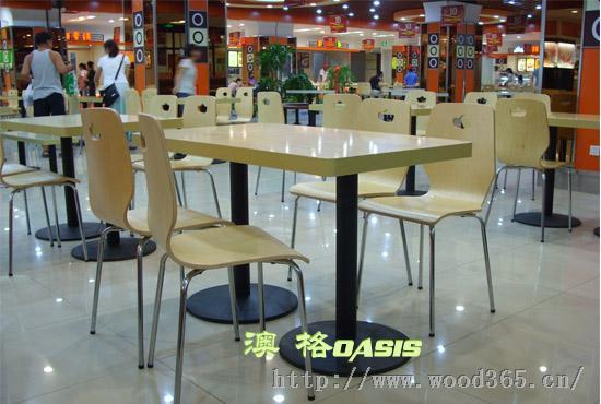qq餐厅餐桌怎么取消_餐厅 餐桌 家具 装修 桌 桌椅 桌子 550_370