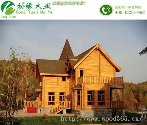 木结构房屋造价,木结构房屋别墅每平方价格是多少?