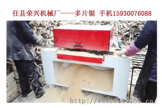 圆木多片锯 河北多片锯厂家直销 多片锯专业生产