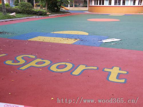幼儿园场地铺装      幼儿园活动场地     幼儿园场地设计