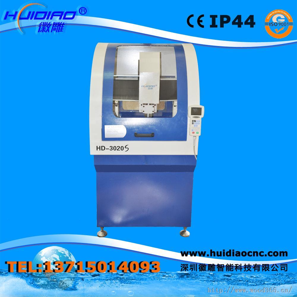 厂家供应 广告雕刻机 亚克力字雕刻机 hd-3030发光字雕刻机梅州江门