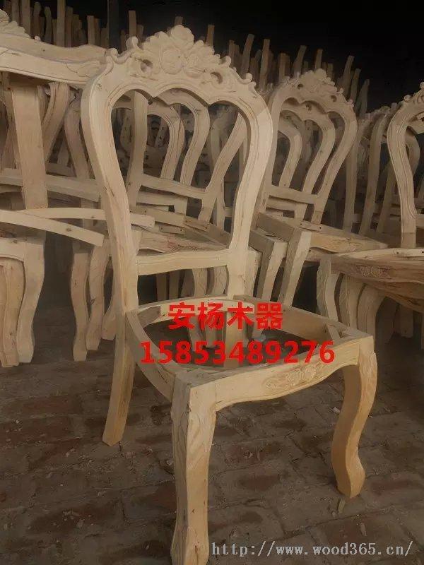 有高,中,低档白茬椅子,散装椅子,组装餐桌椅,椅子配件组装件,儿童椅