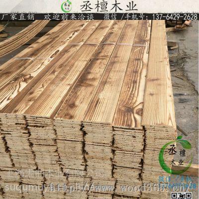 墙板 实木扣板碳化木浮雕刻纹板 吊顶板 上海肃曲木业