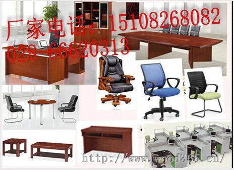 产品描述         经典的款式,时尚的设计元素,高档的办公图片