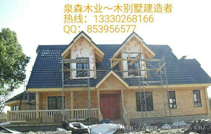 重庆哪家公司可以修建度假木屋木房子木别墅