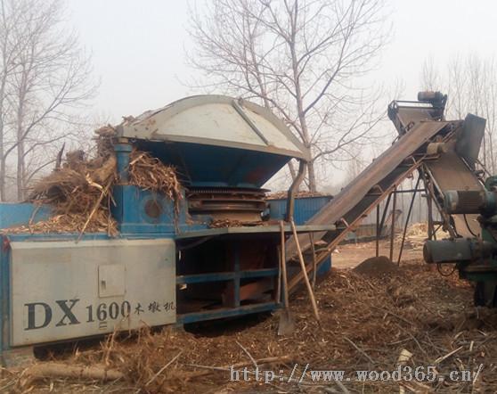 DX1400旋转式树墩破碎机