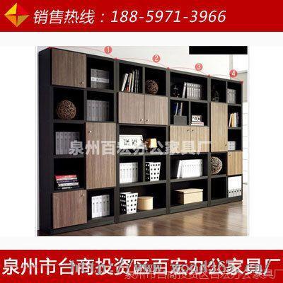 晋江文件柜定制 板式文件柜图片