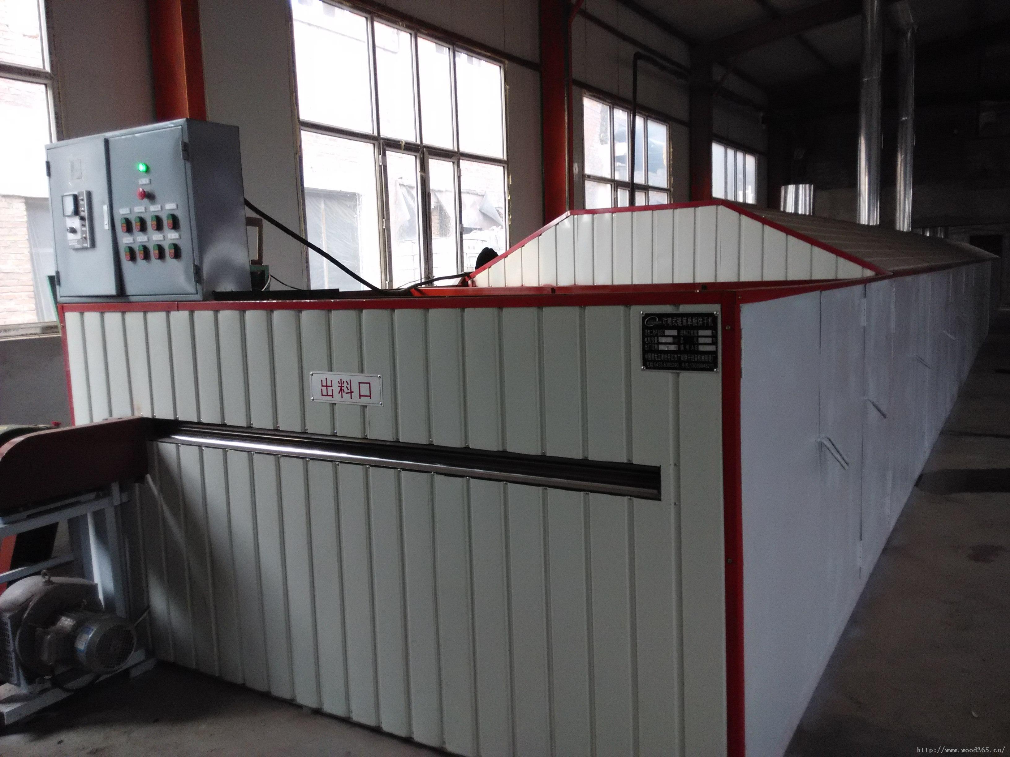提供最新高效节能型干燥设备