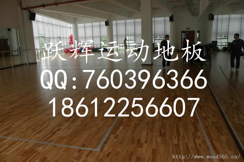 厂家供应枫木运动地板体育木地板