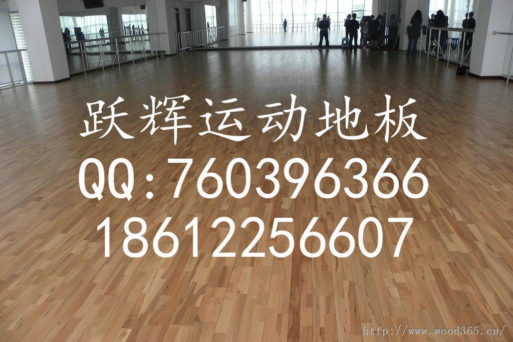 正宗厂家网球木地板实木地板价格表
