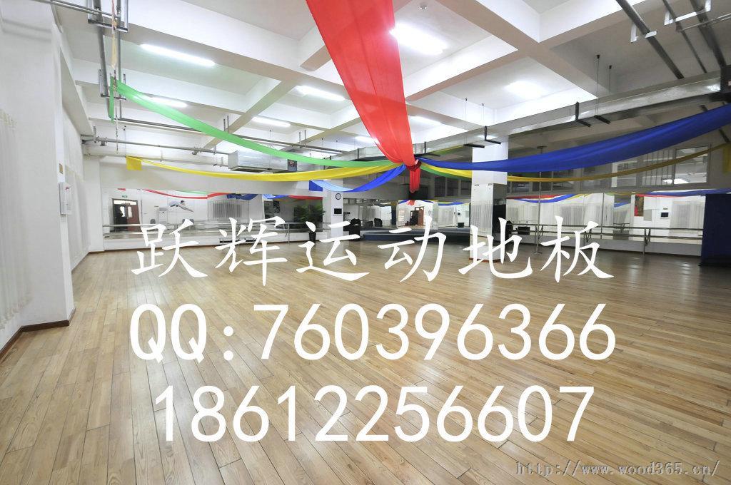 直销运动地板木地板工厂