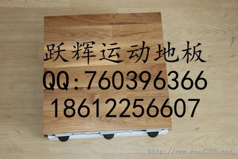 专业生产篮球木地板木地板工厂