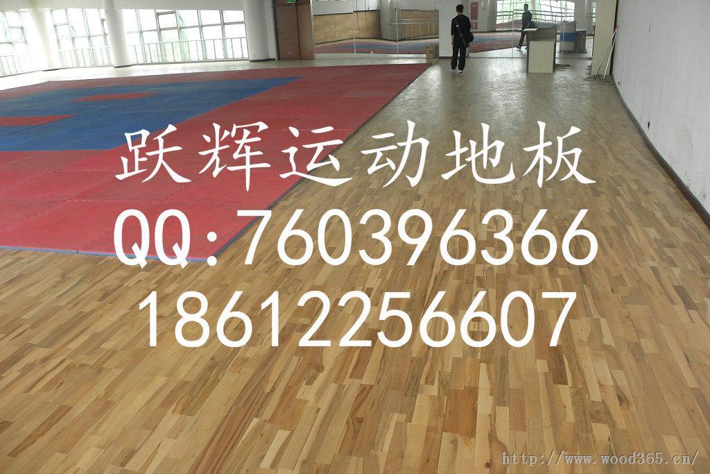 正宗厂家室内运动木地板体育运动木地板