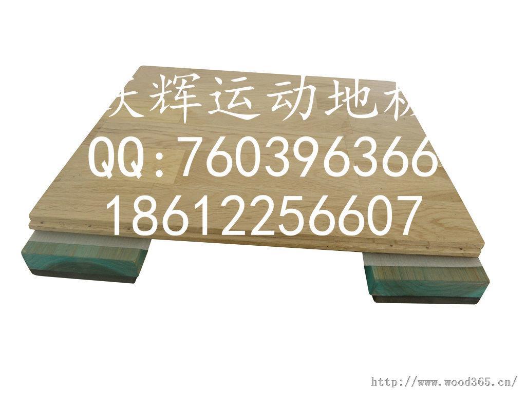 直销室内运动木地板枫木运动地板
