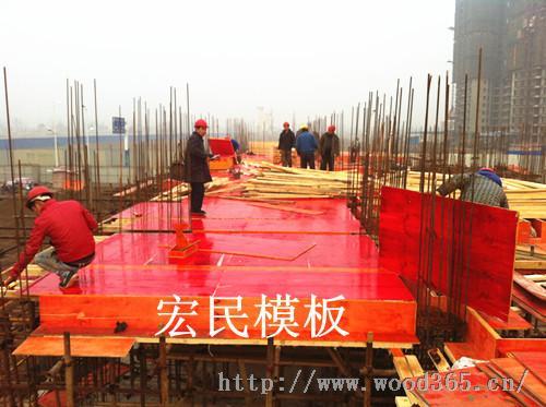 渭南建筑模板