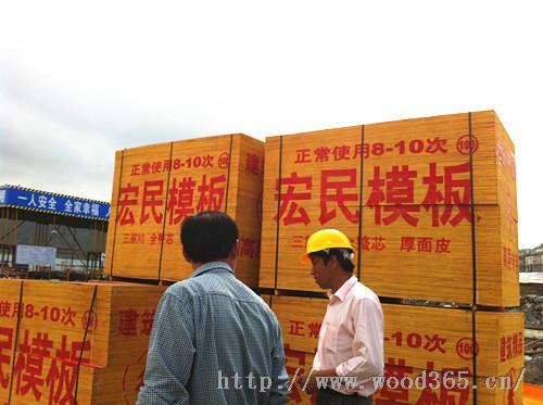 商洛建筑模板