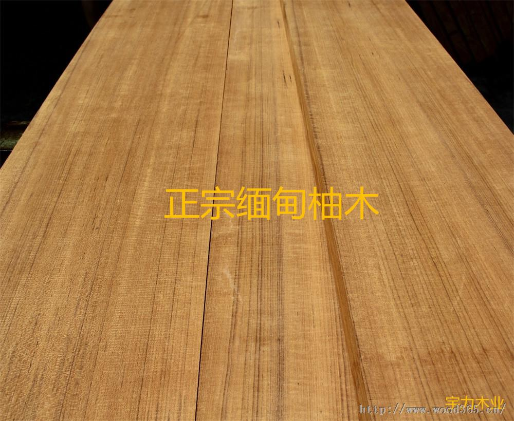 缅甸柚木大板_柚木拼接板_指接板_金黄横匾板