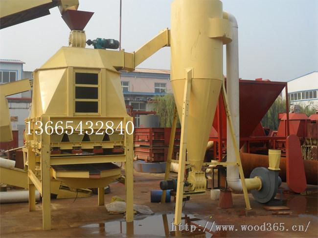 木屑颗粒冷却机