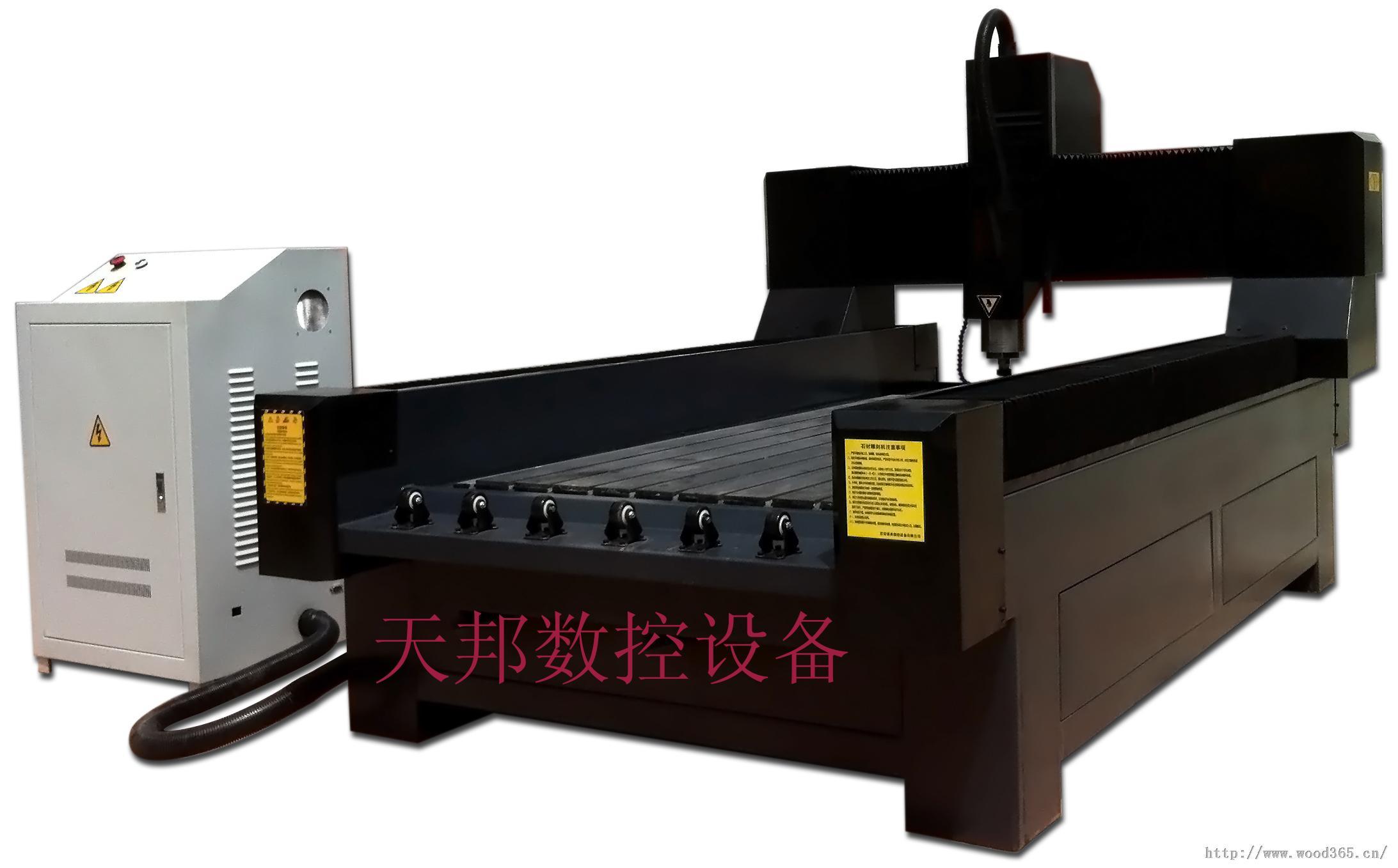 济南天邦石材木材雕刻机数控设备有限公司