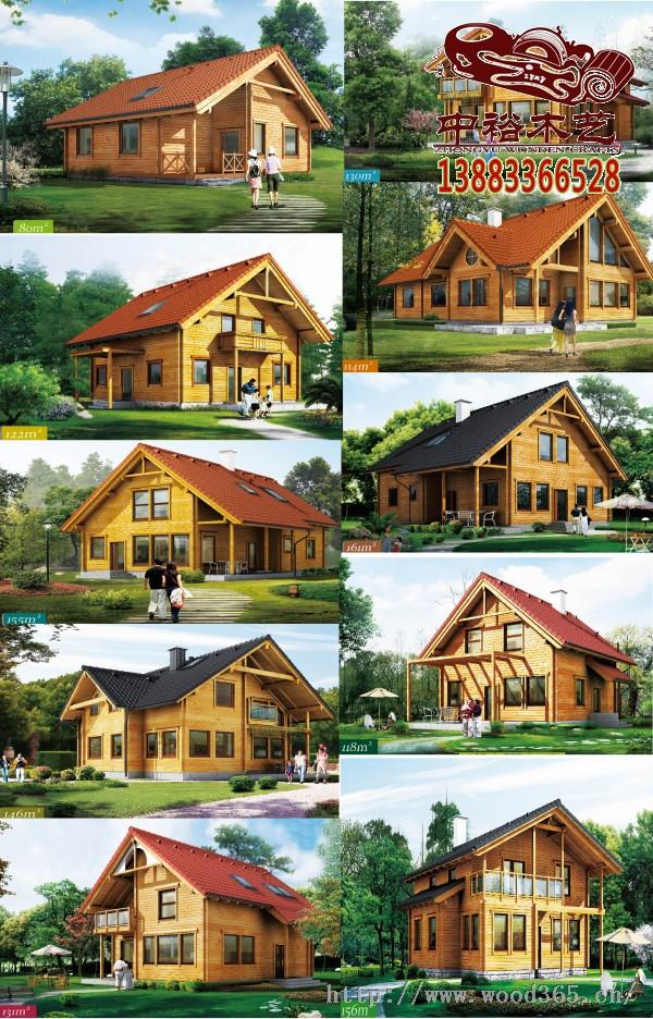 贵州凯里户外生态木屋木制别墅定做中欧式实木防腐木