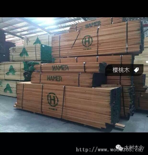 重庆曾家木材市场供应美国樱桃实木板尺寸 选红樱桃木cherry顶级木材