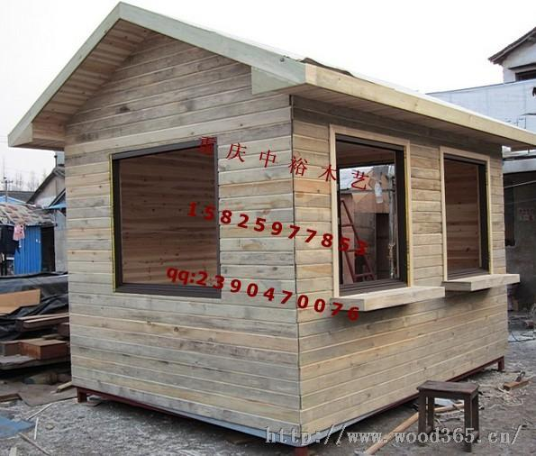 重庆移动式木房子移动式木屋移动式防腐木岗亭