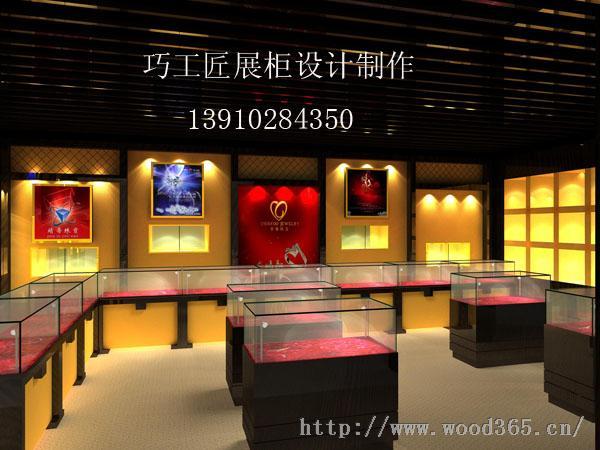 北京烤漆展柜商场化妆品展柜设计制作加工厂