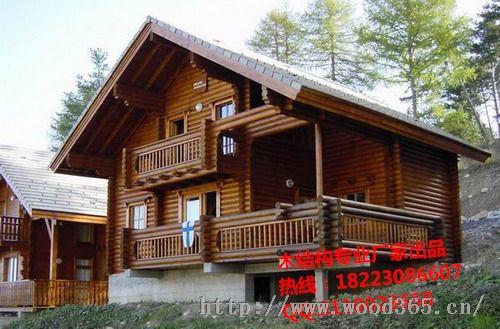(二)木结构坡屋顶的结构布置的主要步骤  1.