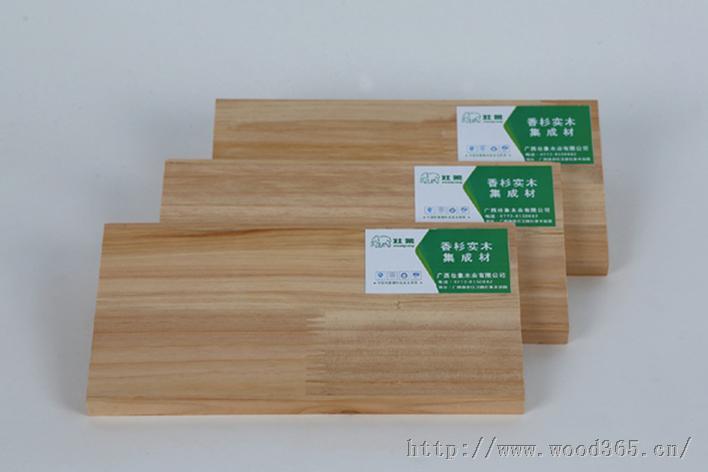 香杉实木集成材