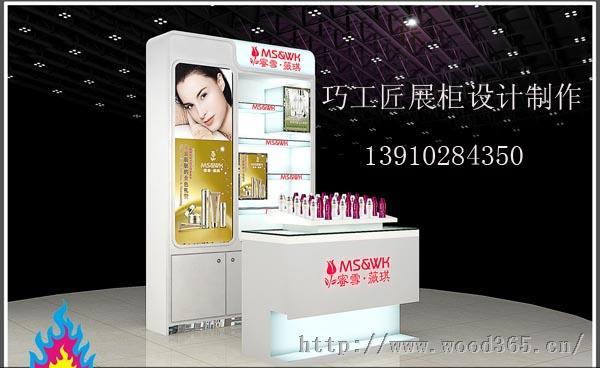 烤漆展柜北京商场化妆品展柜设计制作加工厂