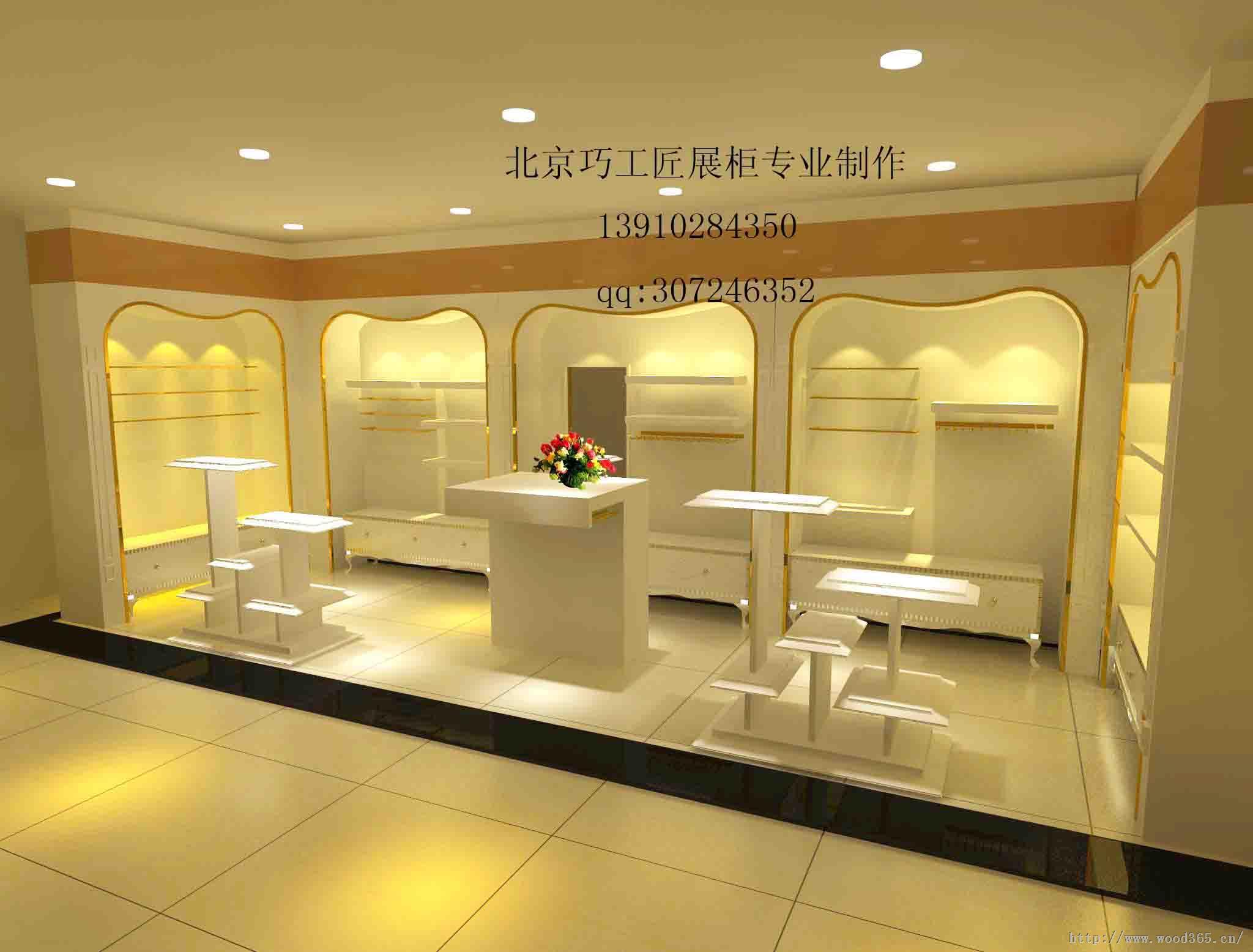 本厂成立于2000年,是北京地区一家专业从事北京展柜、商场柜台、展柜制作、展柜设计、展柜厂、柜台厂、展柜专业制作展柜,商场展柜.设计制作的新型专业制造厂。   主要设计制作黄金珠宝精品柜台,化妆品形象展柜,电子卖场展柜,服饰鞋帽展柜,饰品展柜,食品展柜,服装展柜,钢木结构组装展柜,超市整体卖场木质展柜制作,更有丰富的精品店,服饰店设计装修,商场及大卖场整体统装商装经验。   现已长年与北京苏宁电器集团,美廉美超市集团,亿客隆超市,家乐福超市,汇美舍华北区代理公司,美国GOLF皮具北京总代理,汇百家公司,金
