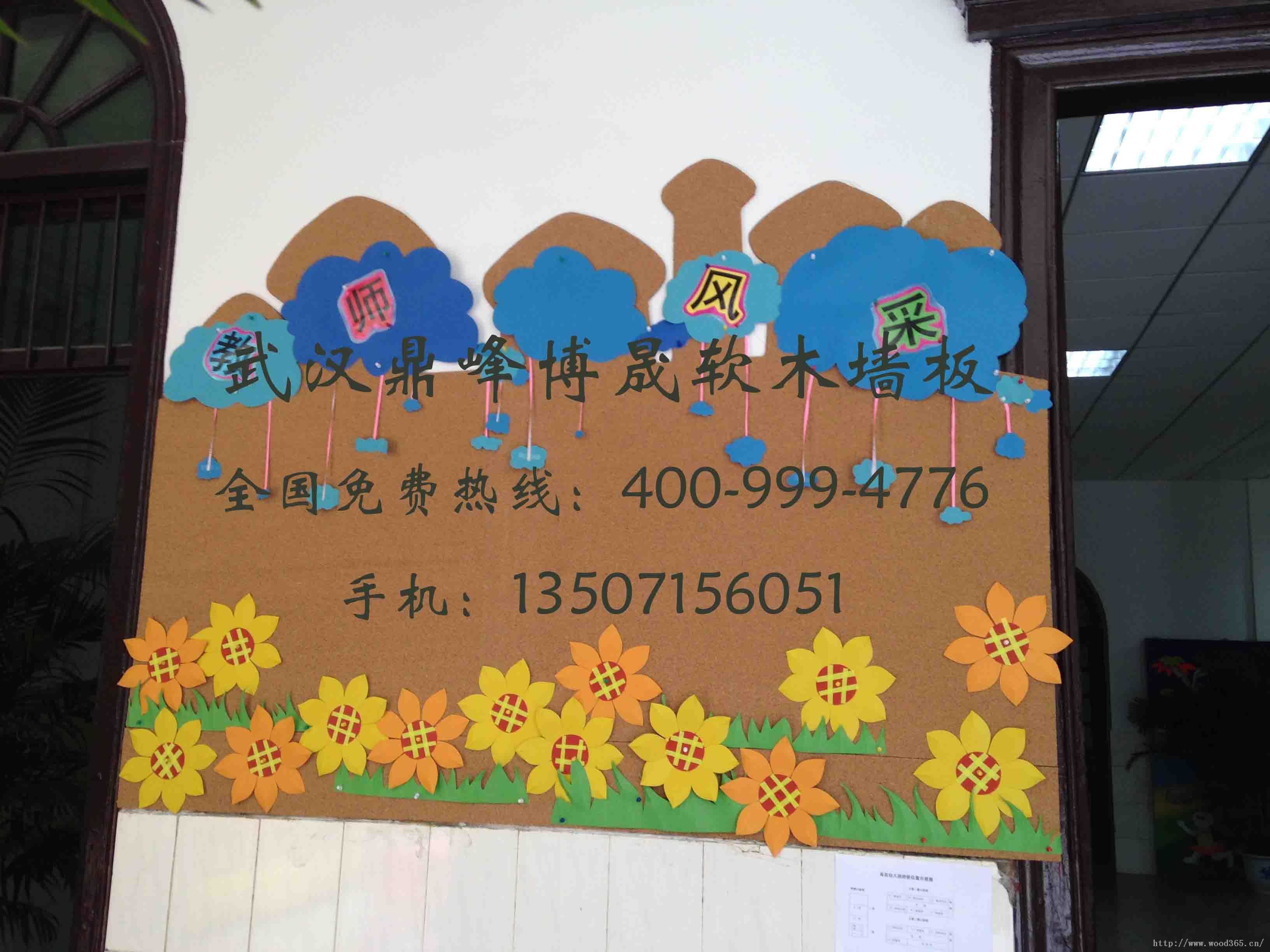 幼儿园造型墙学校diy美术墙专业软木生产软木装饰