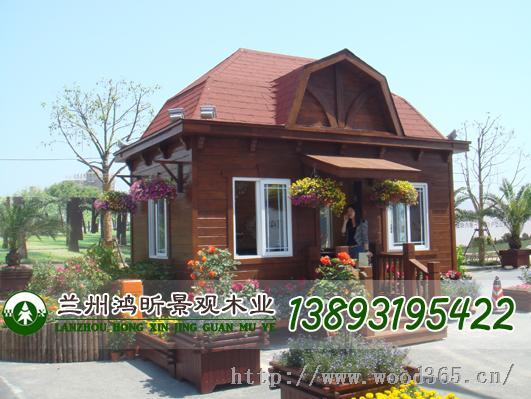 兰州生态小木屋木结构房屋13893195422