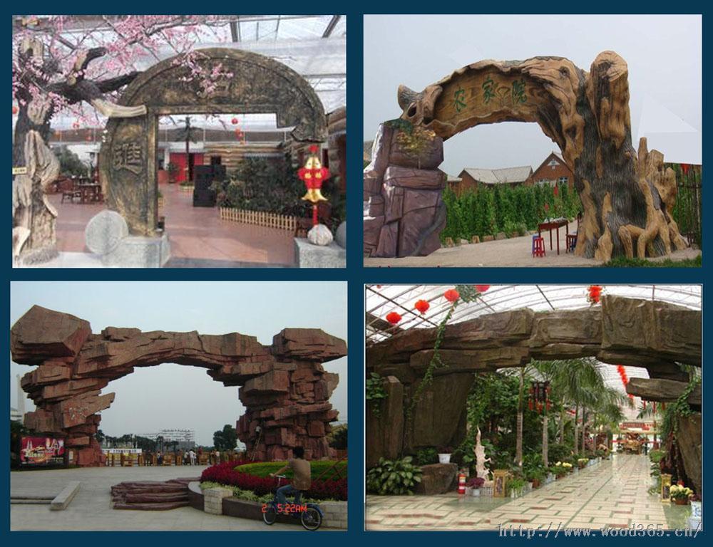 仿石大门 ,生态园大门, 榕树大门 ,仿木大门 , 枯树大门, 风景区大门
