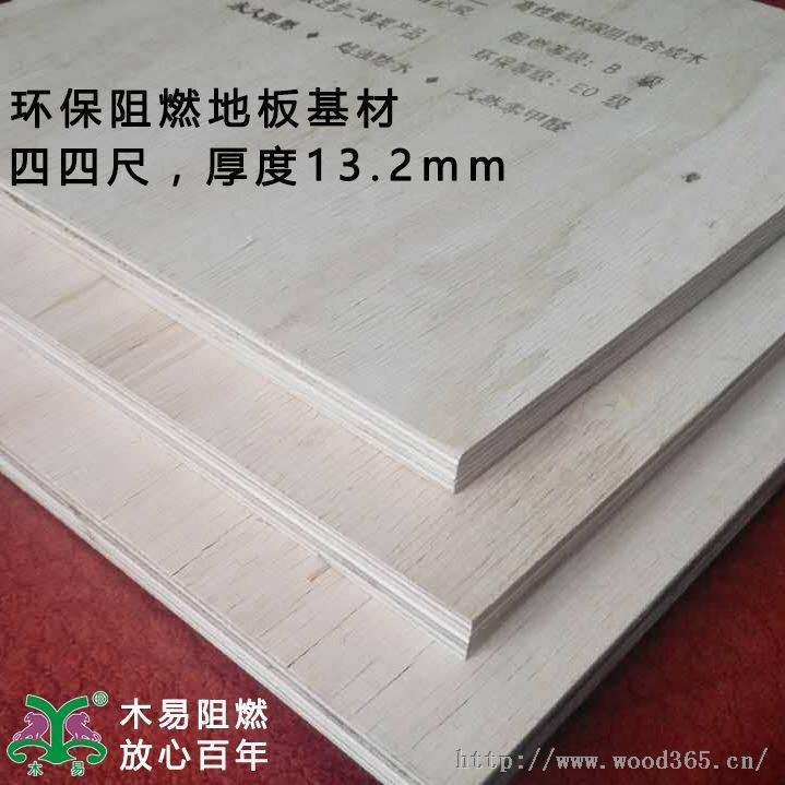 B1级阻燃全桉木多层地板基材