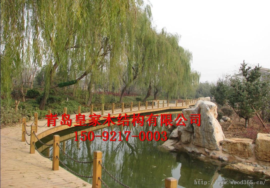 青岛庭院木栈道 木桥平台设计安装