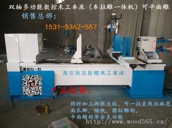供应广西贵州数控木工车床厂家木工机械大全价格表多功能木工车床木工