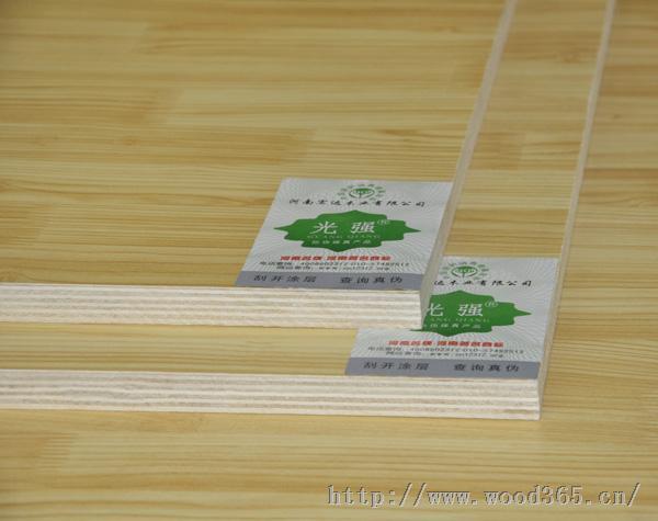 河南杨木芯多层免漆板-生态板