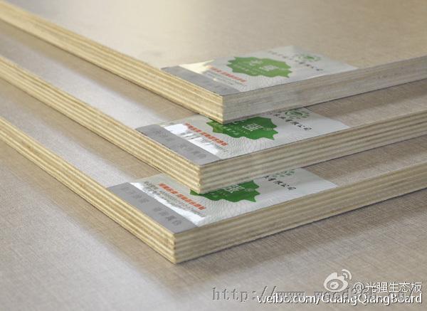 河南木板材品牌光强生态板免漆板