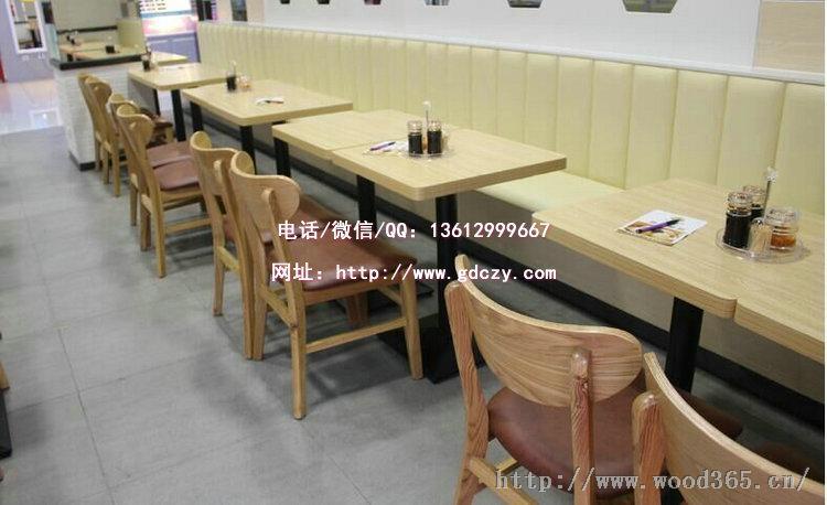 qq餐厅餐桌怎么取消_餐厅 餐桌 家居 家具 沙发 装修 桌 桌椅 桌子 750_458