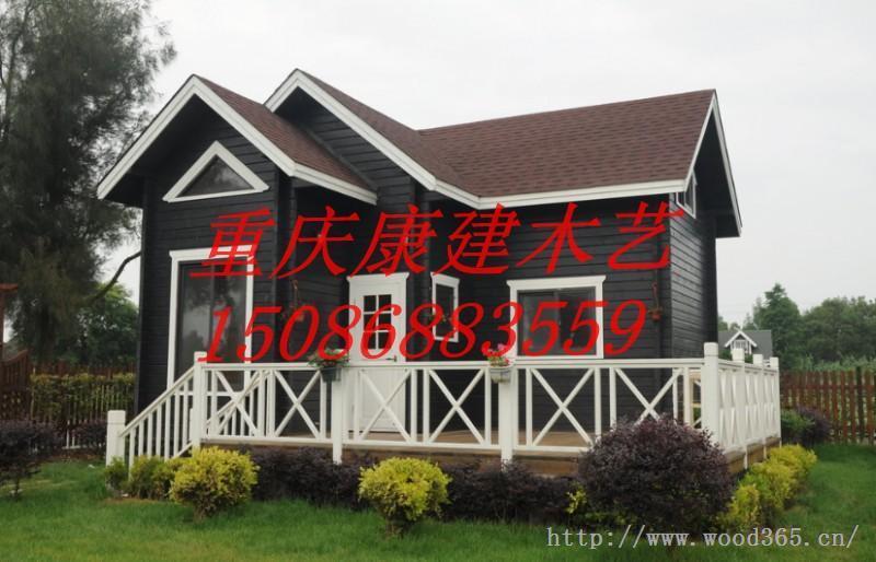 重庆小木屋木房子树屋森林木屋吊脚楼木别墅